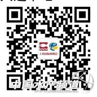 8月上海 商机可遇|第十三届上海国际渔博会看点众多