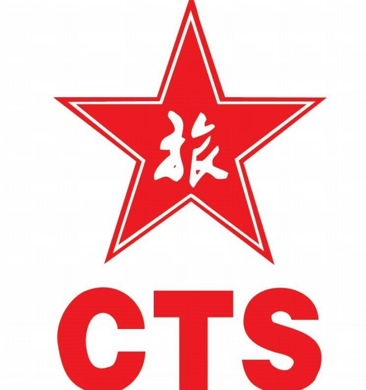 中国旅行社总社有限公司【订票服务】