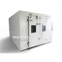 高低温试验箱YSL-GDW-100